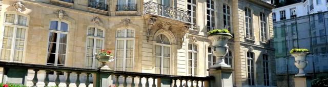Матиньонский дворец (фр. hôtel Matignon)