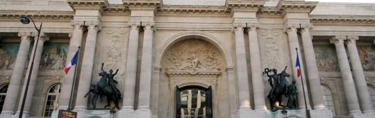 Дворец открытий и изобретений (Palais de la découverte)