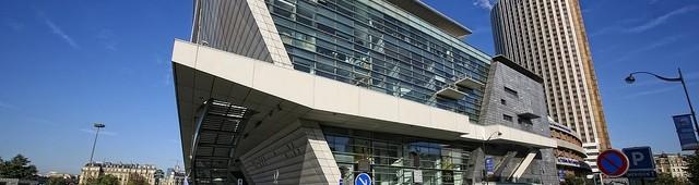 Дворец съездов (Palais des Congrès)