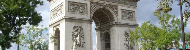 Площадь Шарля де Голля (Place Charles-de-Gaulle)