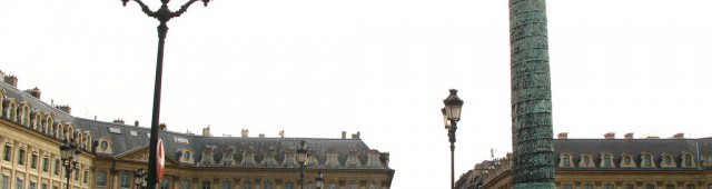 Вандомская площадь (Place Vendôme)