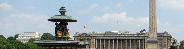 Площадь Согласия  (Place de la Concorde)