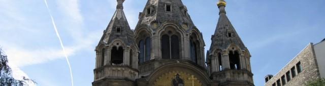 Собор Александра Невского (Cathédrale St-Alexandre-Nevsky)