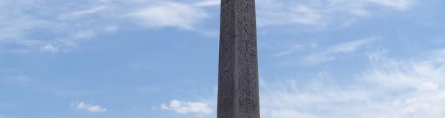 Луксорский обелиск (obélisque de Louxor)