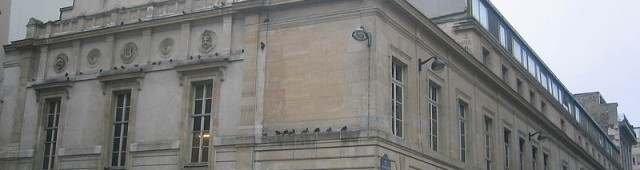 Высшая национальная консерватория драматического искусства (Conservatoire national supérieur d'art dramatique)