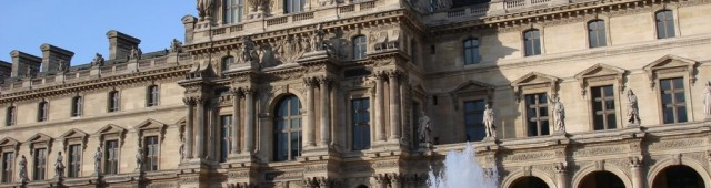 Лувр (Musée du Louvre)