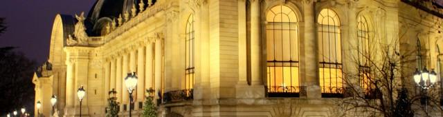 Малый дворец (Petit Palais)