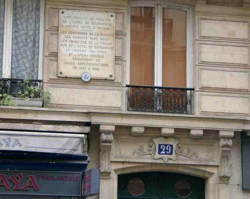 Бургундский отель (L'Hôtel de Bourgogne)