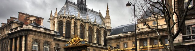Дворец Правосудия (le Palais ou Palais de justice)