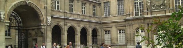 Музей Карнавале (Musée Carnavalet)