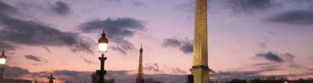 Площадь согласия (фр. Place de la Concorde) -