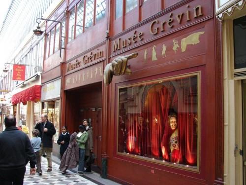 Музей Гревен (Musée Grévin)