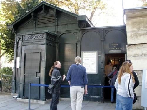 Катакомбы Парижа (Catacombes de Paris)