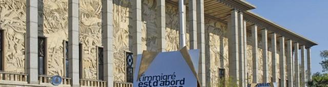 Музей иммиграции (Cité nationale de l'histoire de l'immigration (CNHI))
