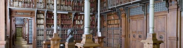 Музей истории Франции (Musée des Archives nationales)