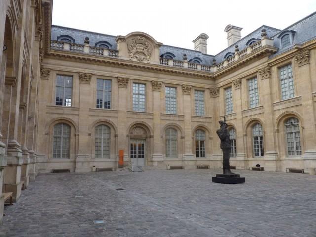Музей искусства и истории иудаизма (Musée d'Art et d'Histoire du Judaïsme)
