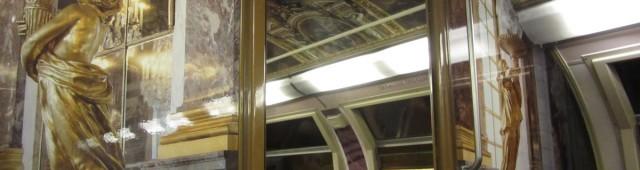 Поезд «Версаль»