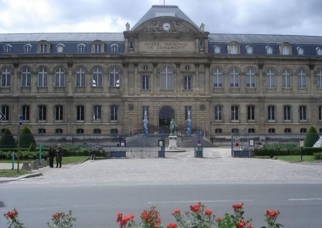 Национальный музей керамики (Musée nationale de Céramique)