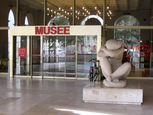 Музей изящных искусств (Musee des Beaux-Arts)