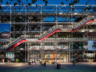 Французский Государственный музей современного искусства