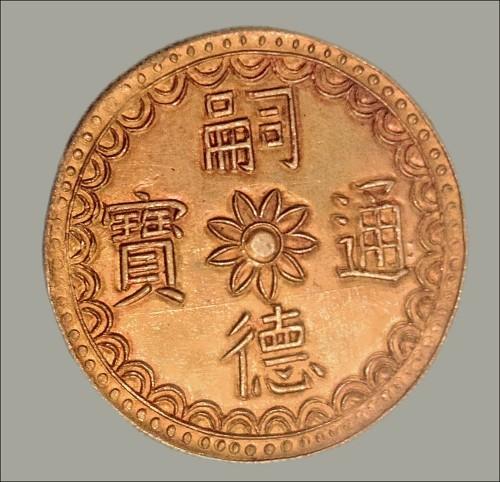 Музей медалей и монет (Cabinet des Medailles)