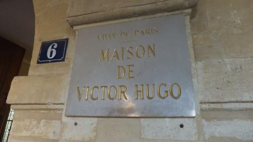 Дом-музей Виктора Гюго (Maison de Victor Hugo)