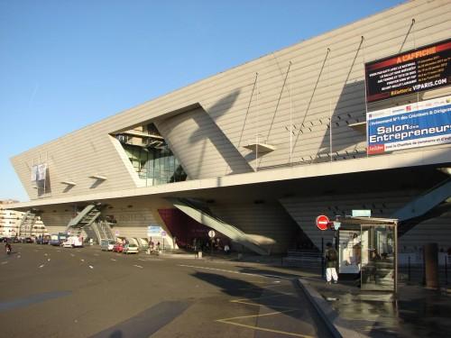 Парижский Дворец съездов (Palais des congrès de Paris)