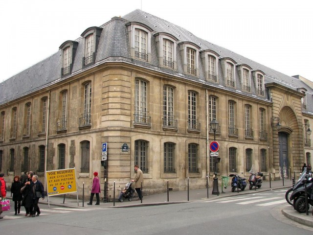 Особняк Роан (Hôtel de Rohan)