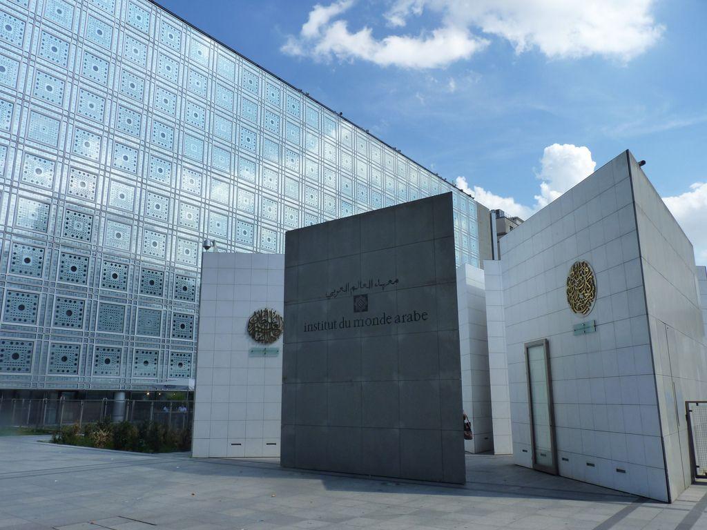 Институт арабского мира (Institut du monde arabe (IMA))