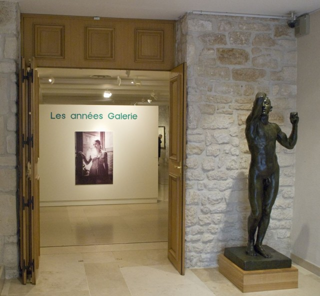 Музей Майоля (Musée Maillol)