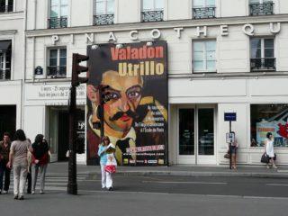 Парижская пинакотека