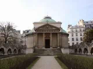Часовня Покаяния – памятник казнённой королевской чете