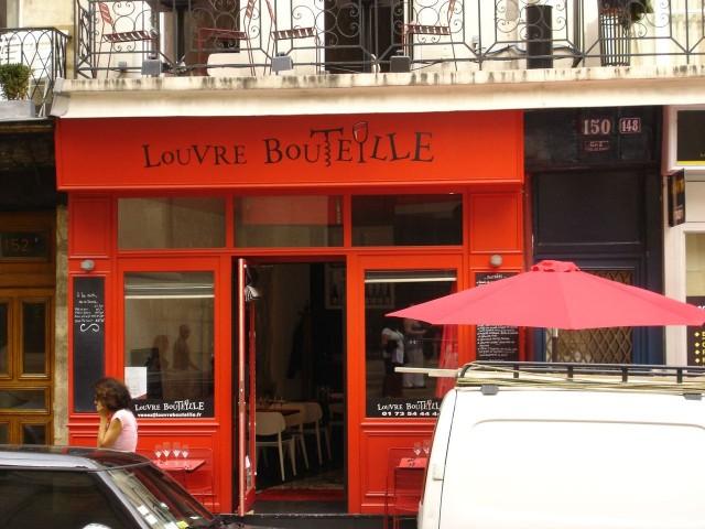 Ресторан «Louvre Bouteille»