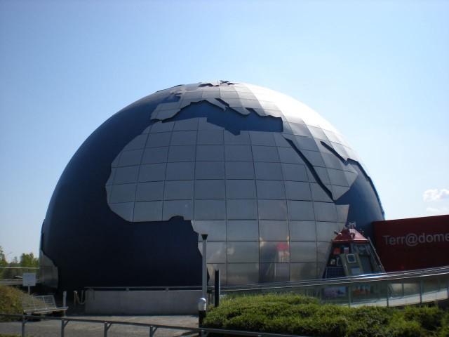 Космический городок (Cité de l'Espace)