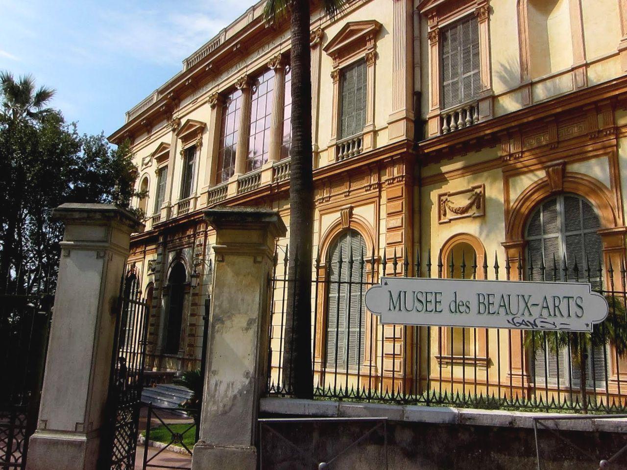 Музей изобразительных искусств в Ницце