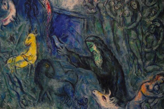 Музей Марка Шагала (Musée Marc-Chagall)