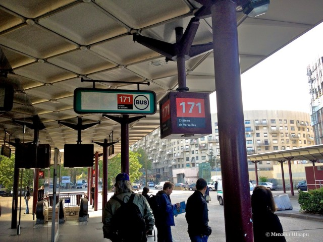 Остановка автобуса 171