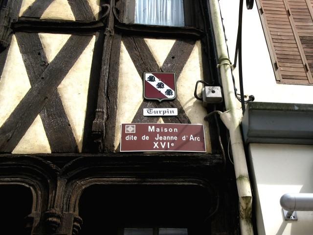 Дом Жанны д'Арк (Maison de Jeanne d'Arc)