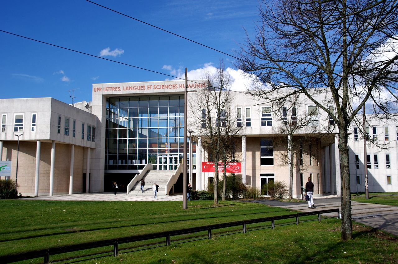 Университет Орлеана – от Средневековья до наших дней