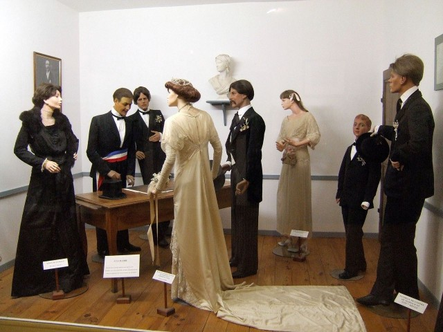 Музей свадьбы