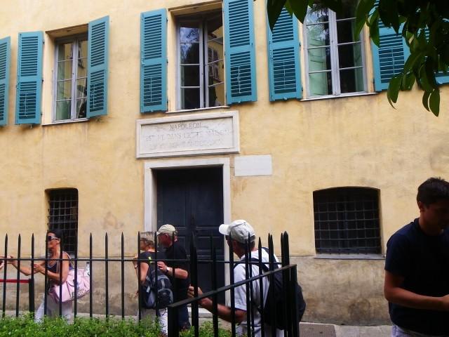 Дом-музей Бонапарта